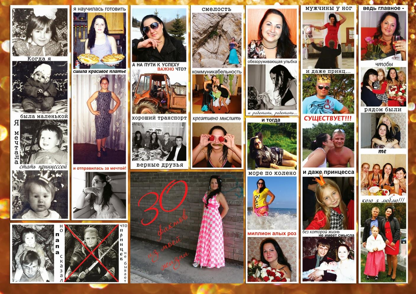 Красивый плакат на День рождения подруге, сестре своими руками ...   996x1407